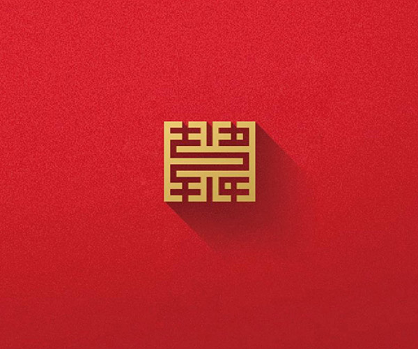 北京韩建酒店管理有限公司